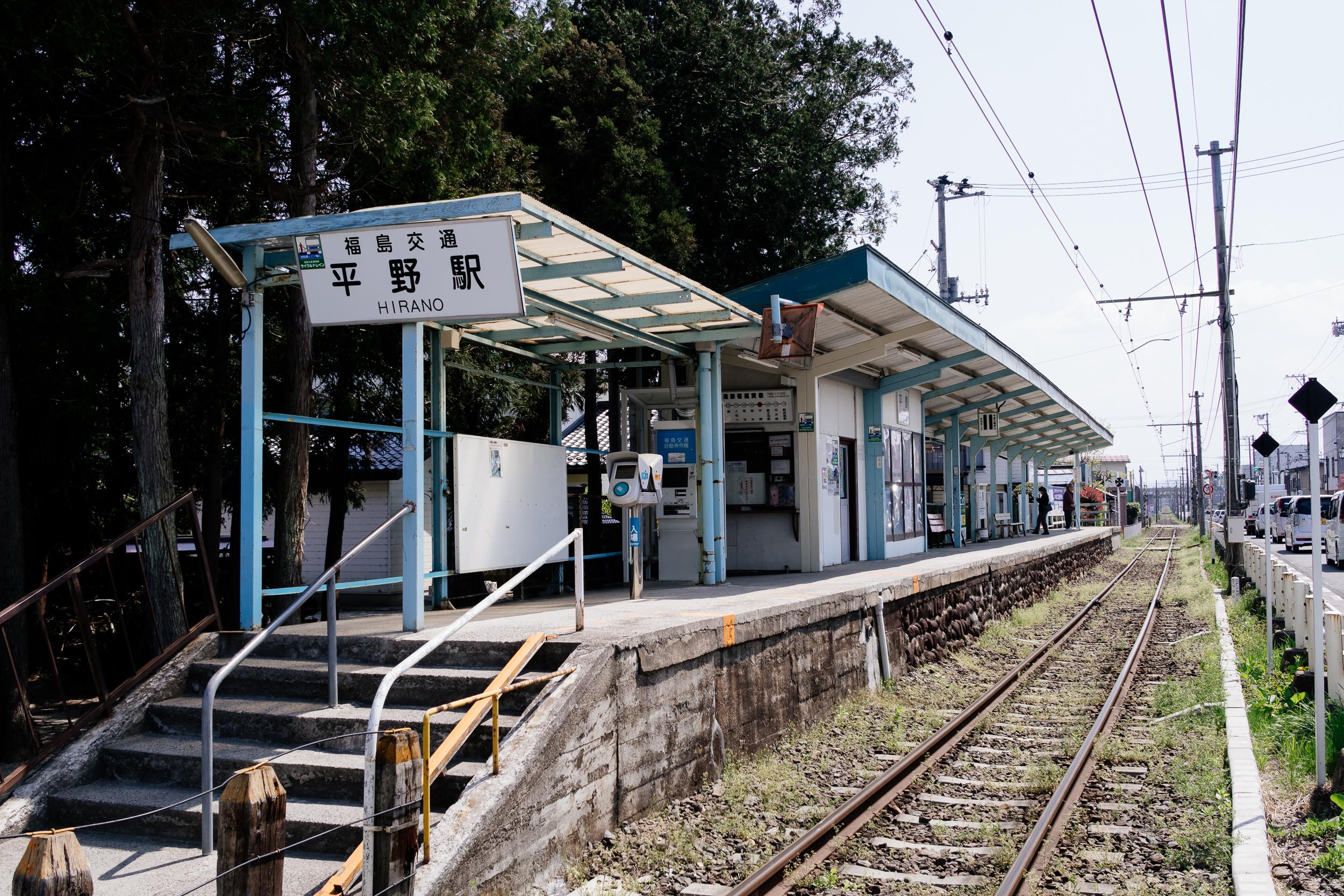 Fukushima Japan Soma Asemi