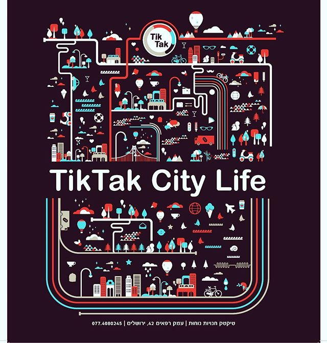 TikTak...TikTak... Life is ticking is Jerusalem. ⏱🍫❤️🥤🥥🍒Branding for 24-7 comfort store chain.