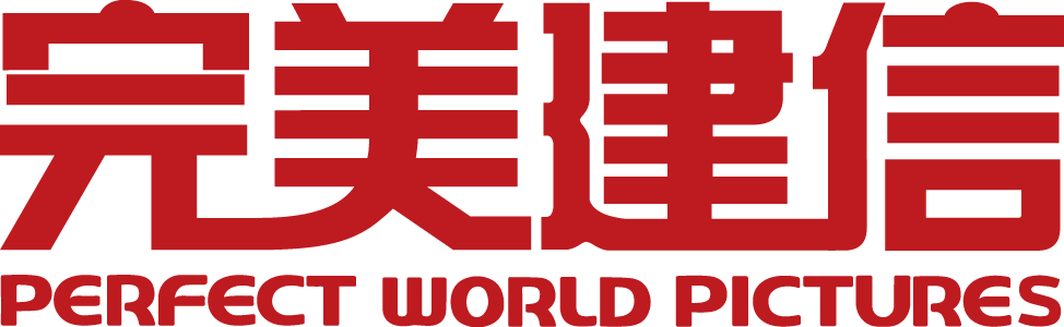 PERFECT WORLD WHITE WITH RED TEXT.PNG