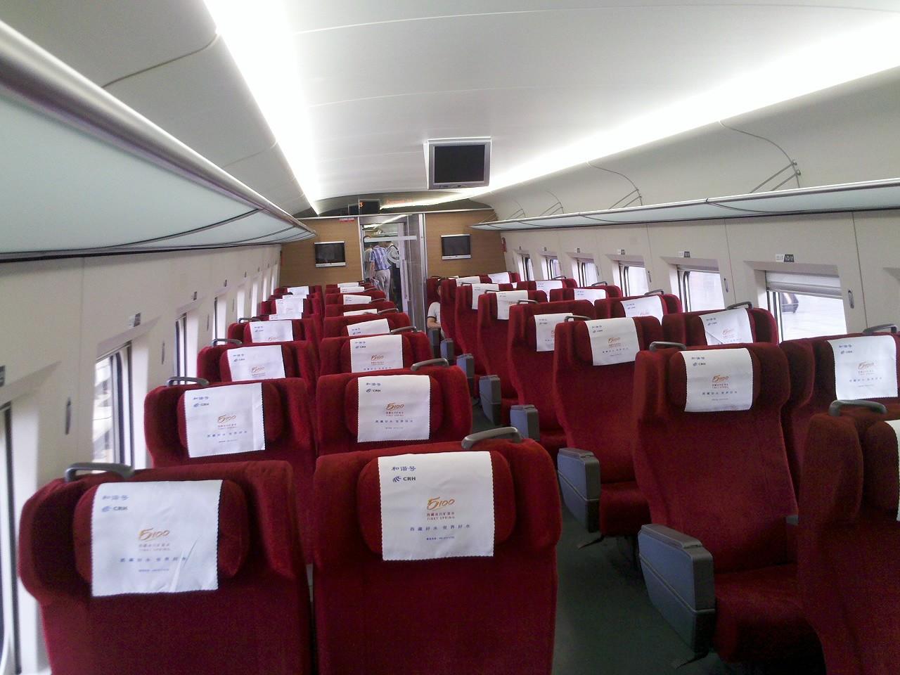 high speed rail first class 1.jpg