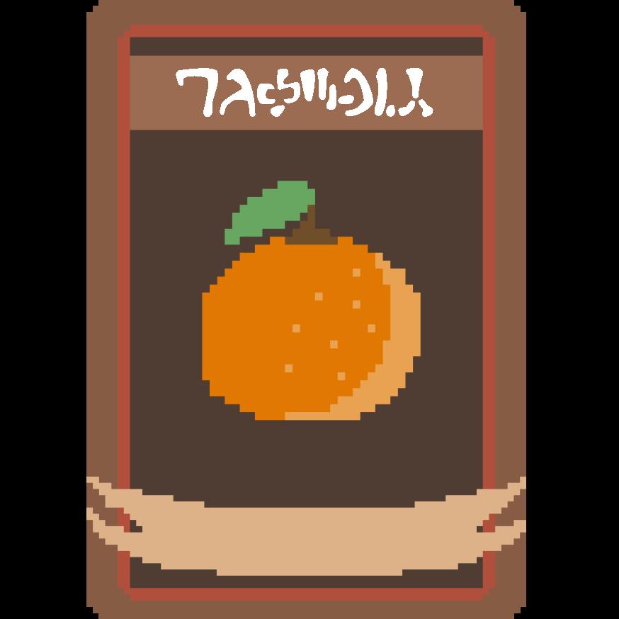 orangeCard.png