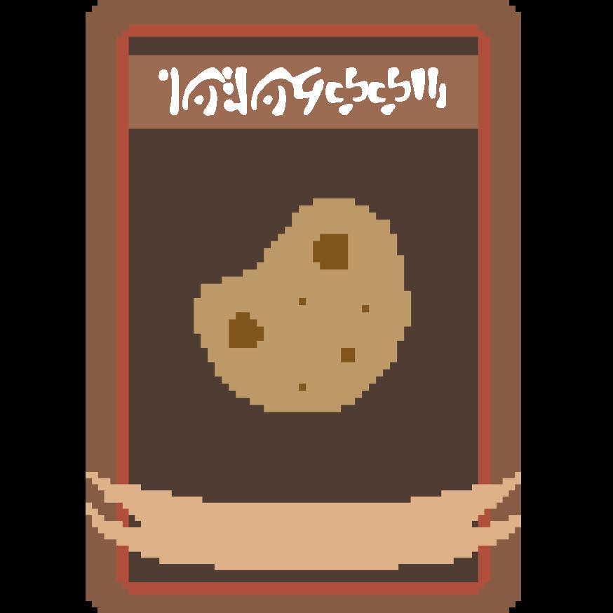 potatoCard.png