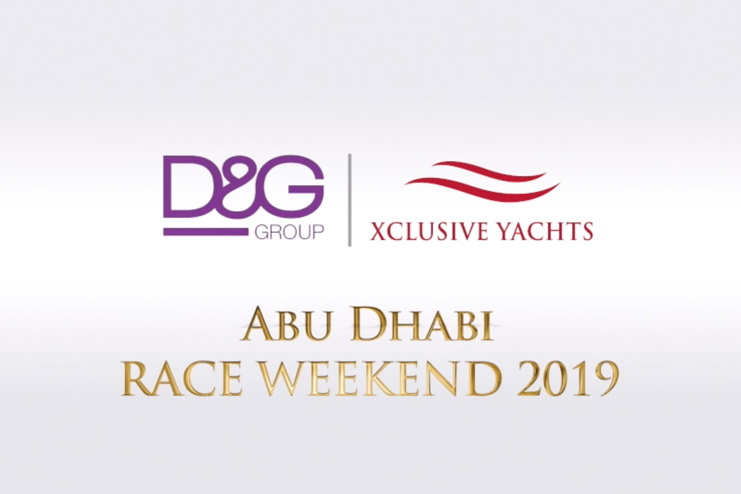 Abu Dhabi GP promo video