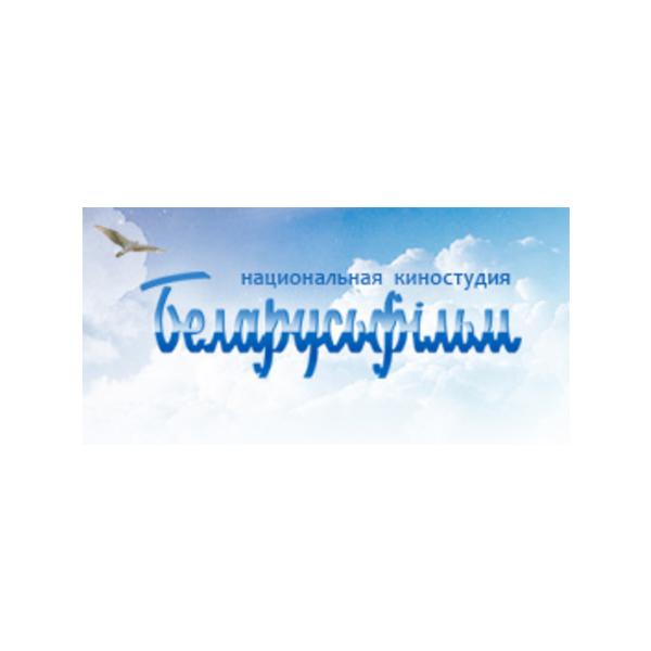 ABOUT-Partner-belarusfilmstudio.jpg