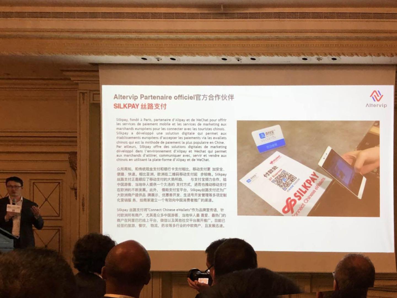 刘晓勇先生隆重介绍官方合作伙伴Silkpay丝路支付