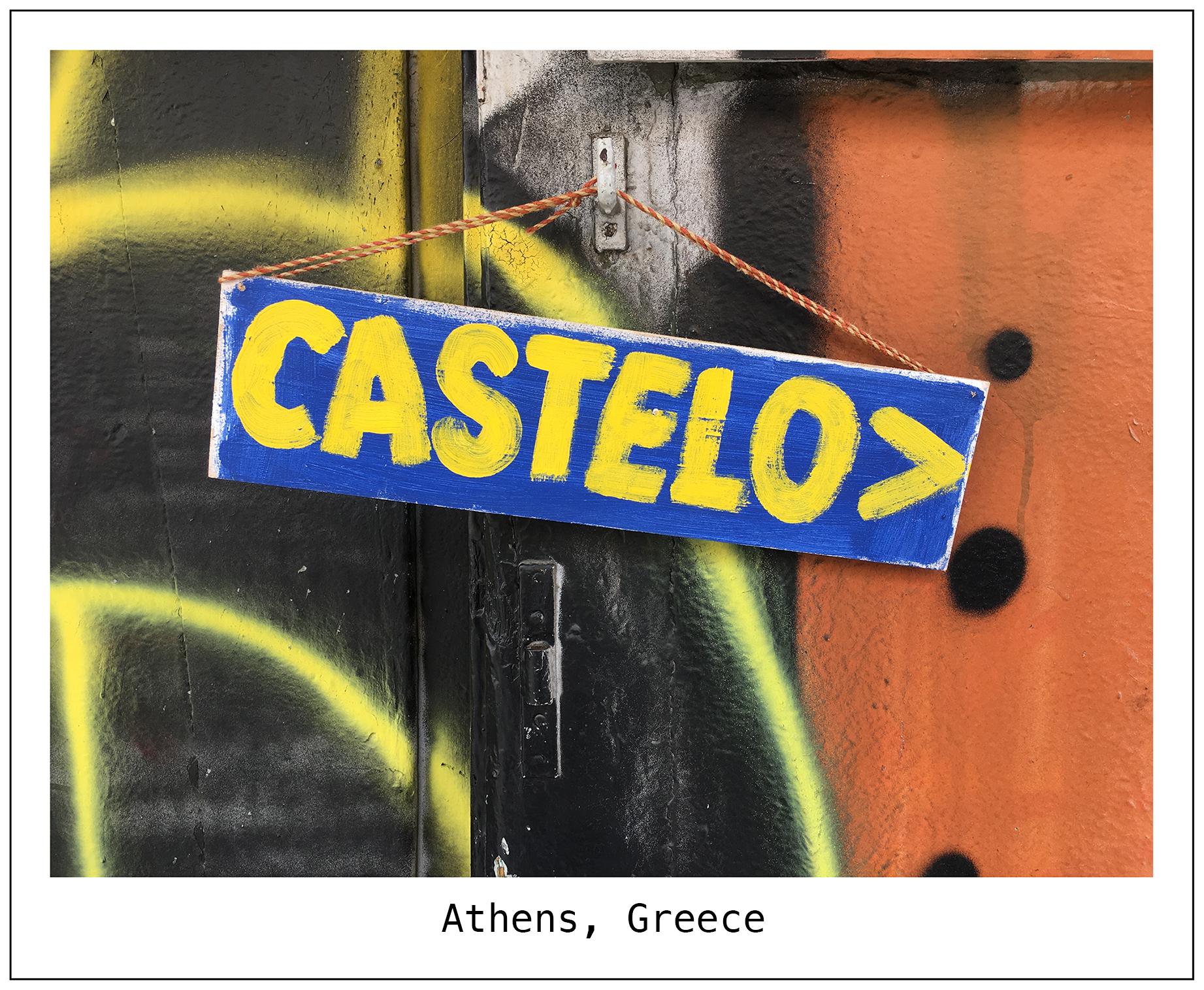 F Athens 1.jpg