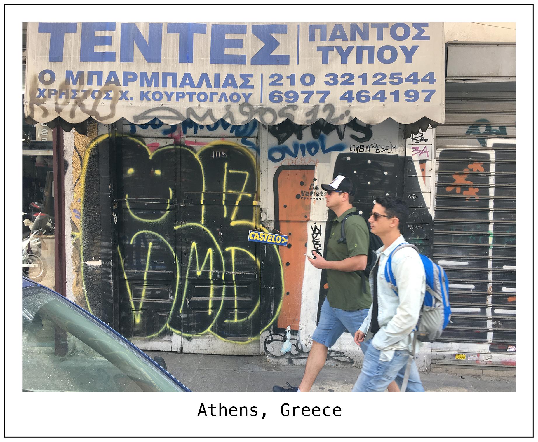 F Athens 2.jpg