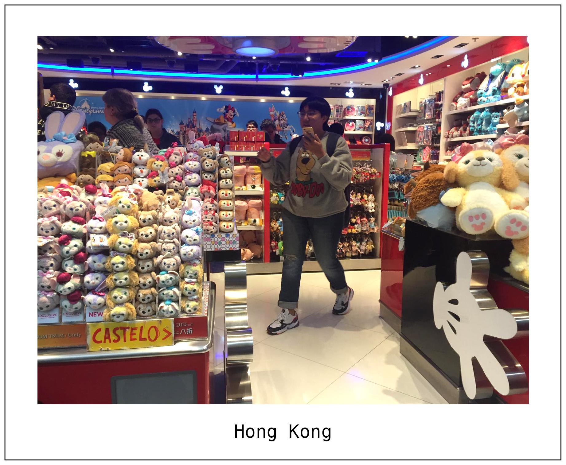 F Hong Kong 1.jpg