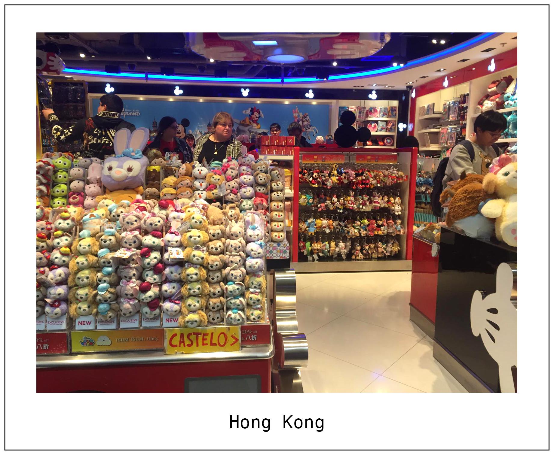 F Hong Kong 2.jpg
