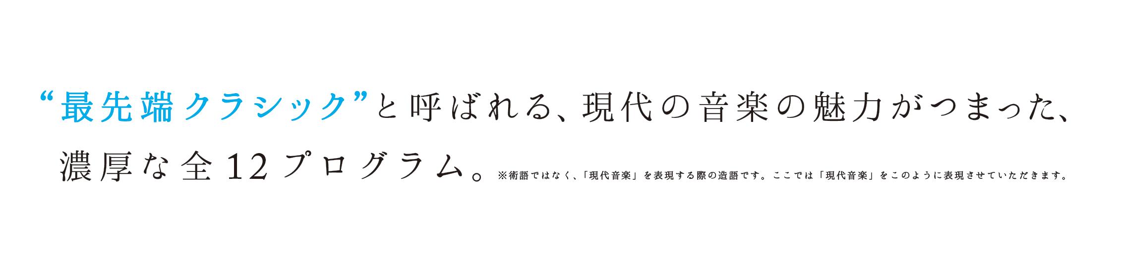 スクリーンショット 2019-01-12 16.10.31.png