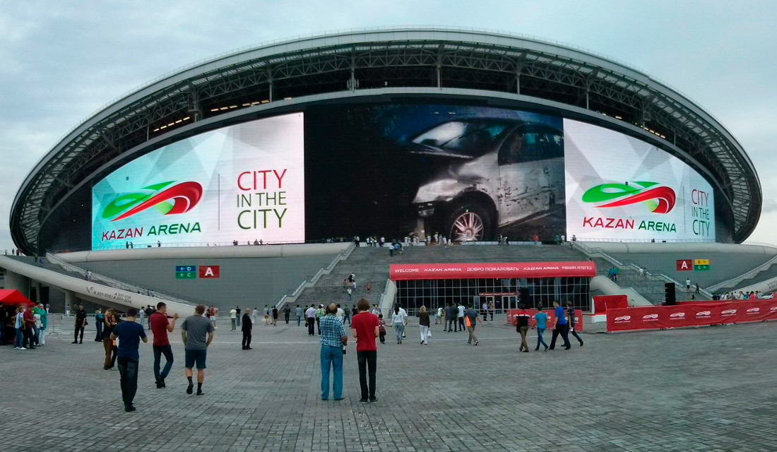 Το στάδιο Kazan Arena