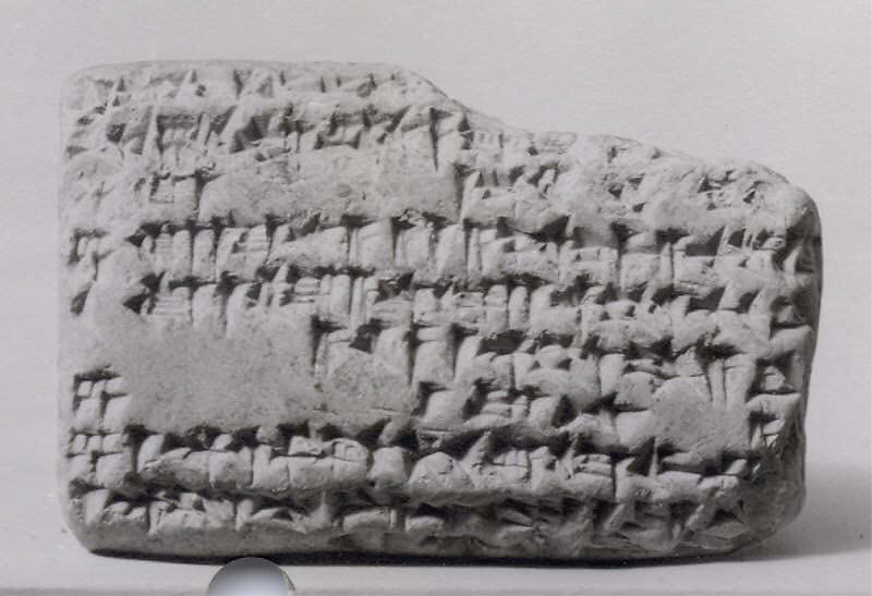 Babylonian text in reference to barley distribution