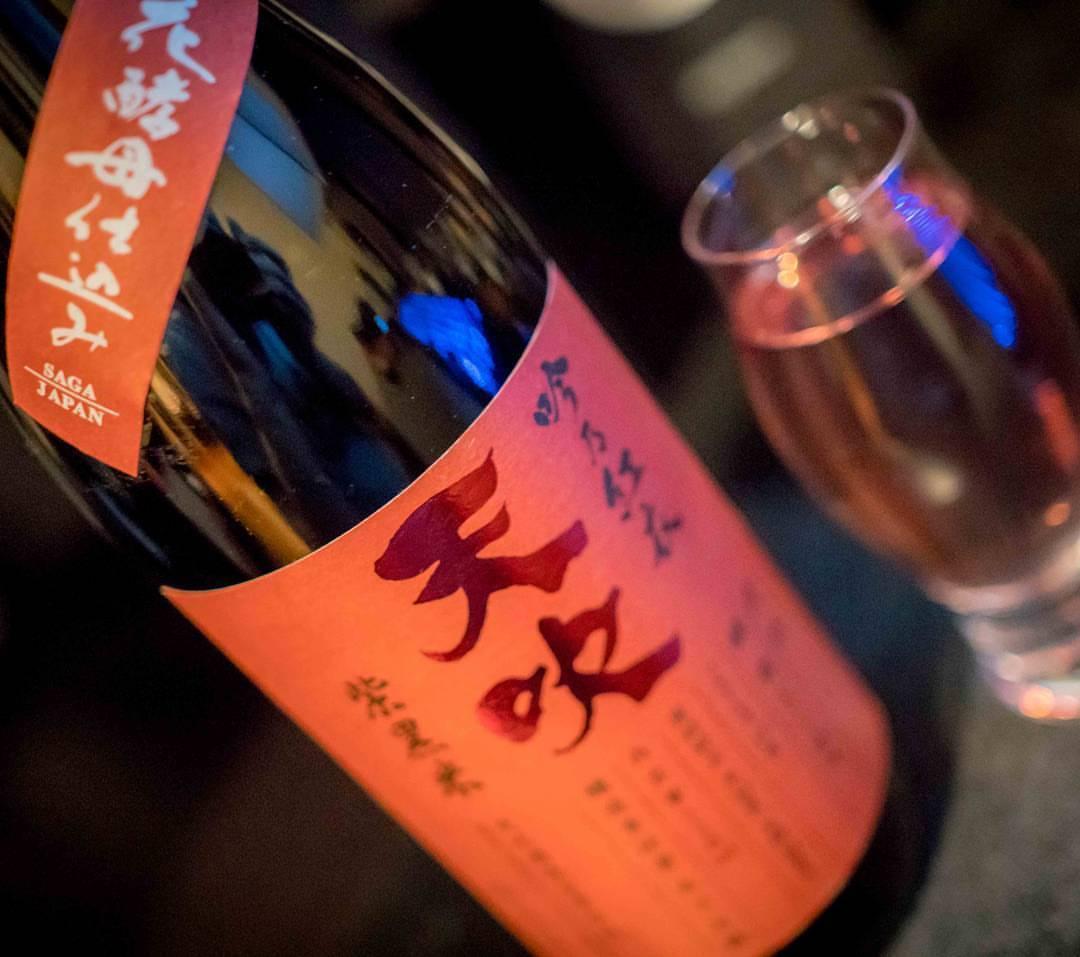 You've probably never had a sake like Amabuki's Gin no Kurenai Junmai. It's light pink color deceptively implies a very sweet affair, only to present a delightfully complex and rich taste with delicious hints of fruit. #sake #junmai #amabuki #saga #sagasake #saturdaynightsake #happyhour #nihonshu #sakenyc #日本酒 #純米酒