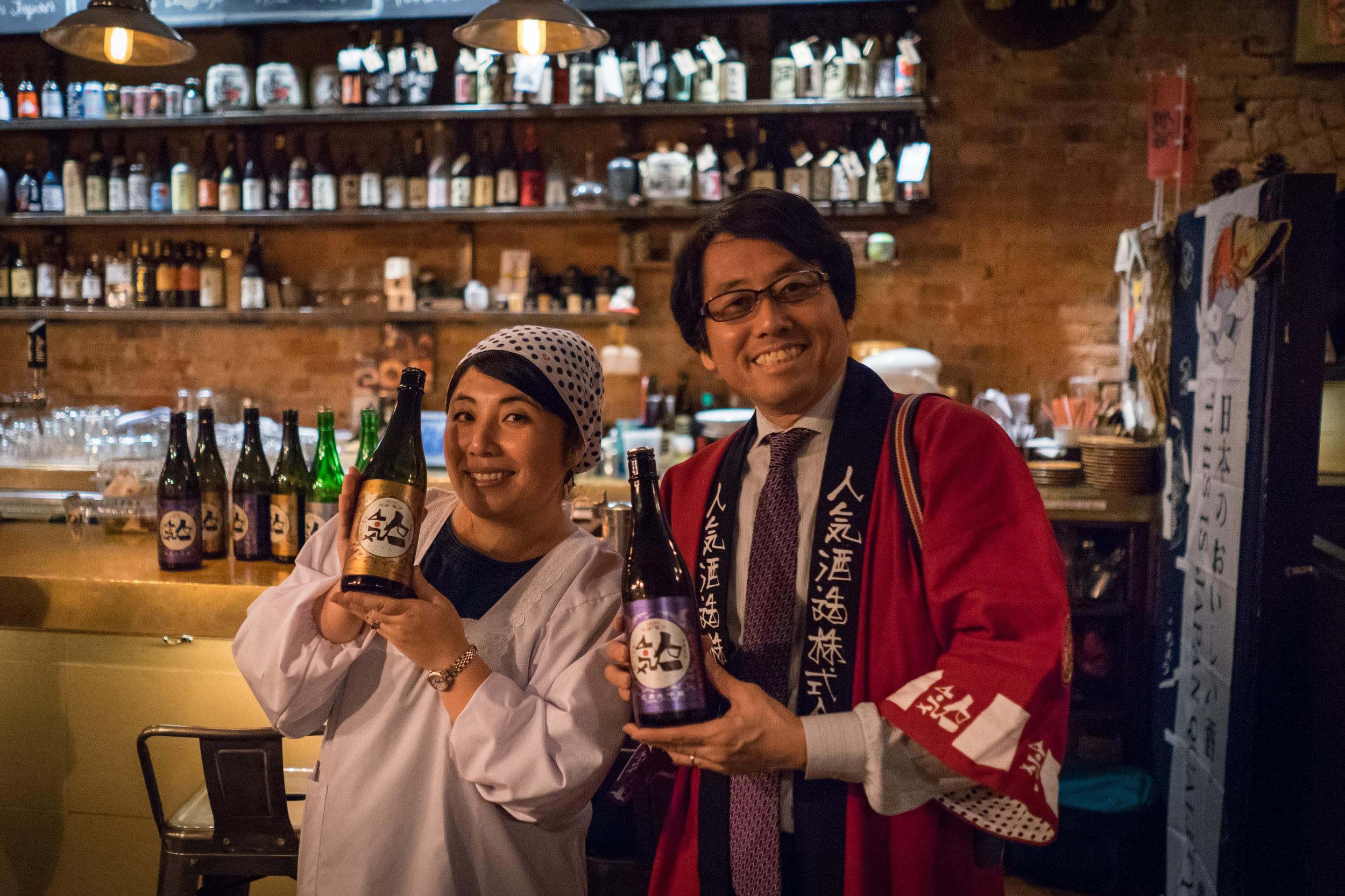 Brewery Owner, Yujin Yusa with Chizuko Niikwawa-Helton of Sake Discoveries