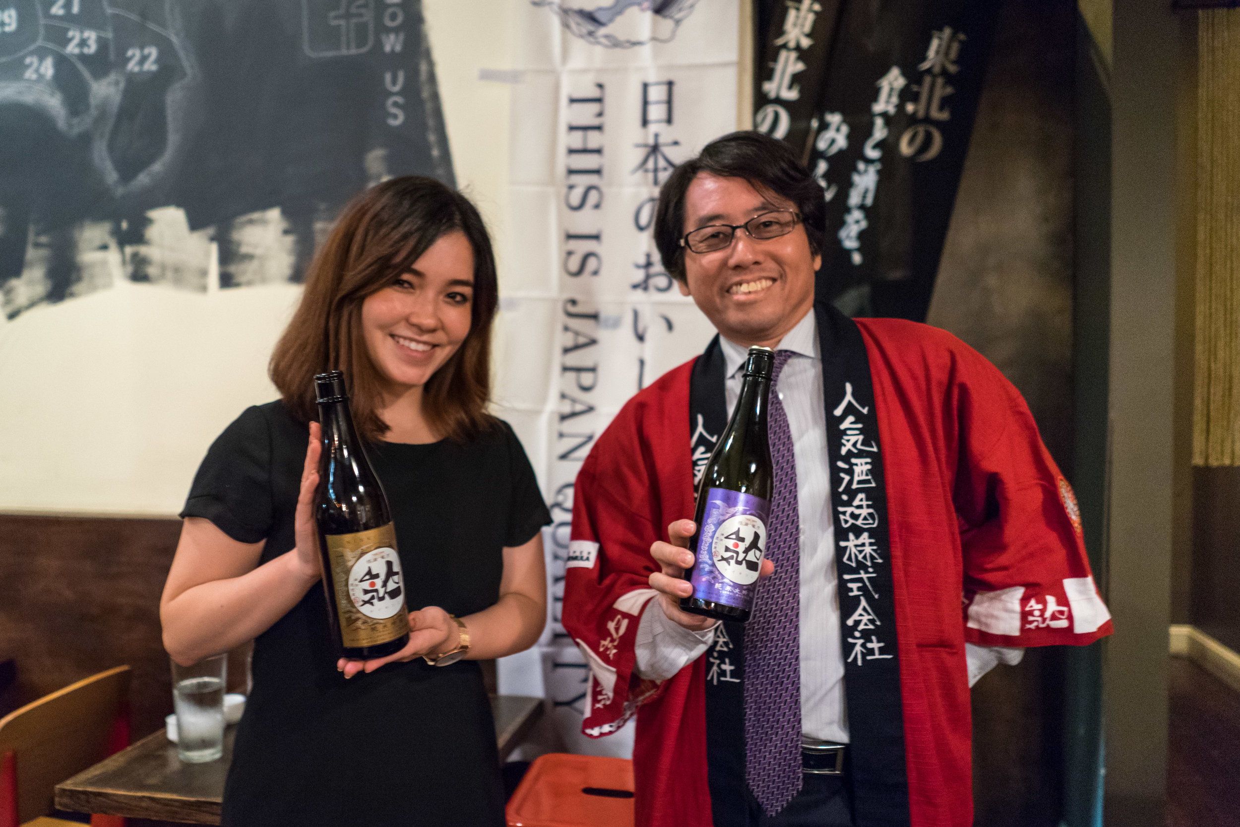 Miss Sake USA, Jessica Joly assisted in presenting the pairings and providing translation for Yusa San