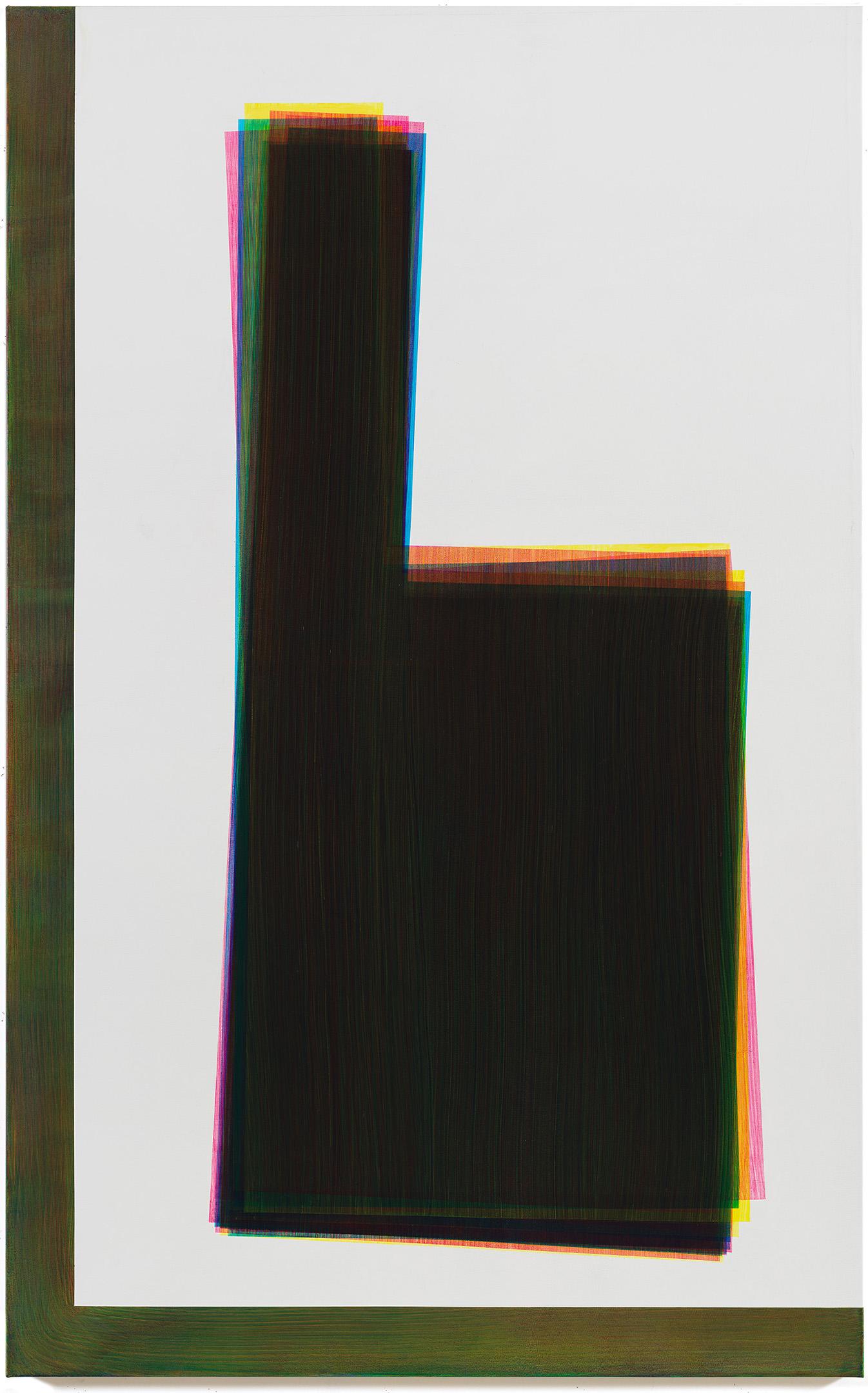 Up, 2018, 80x50