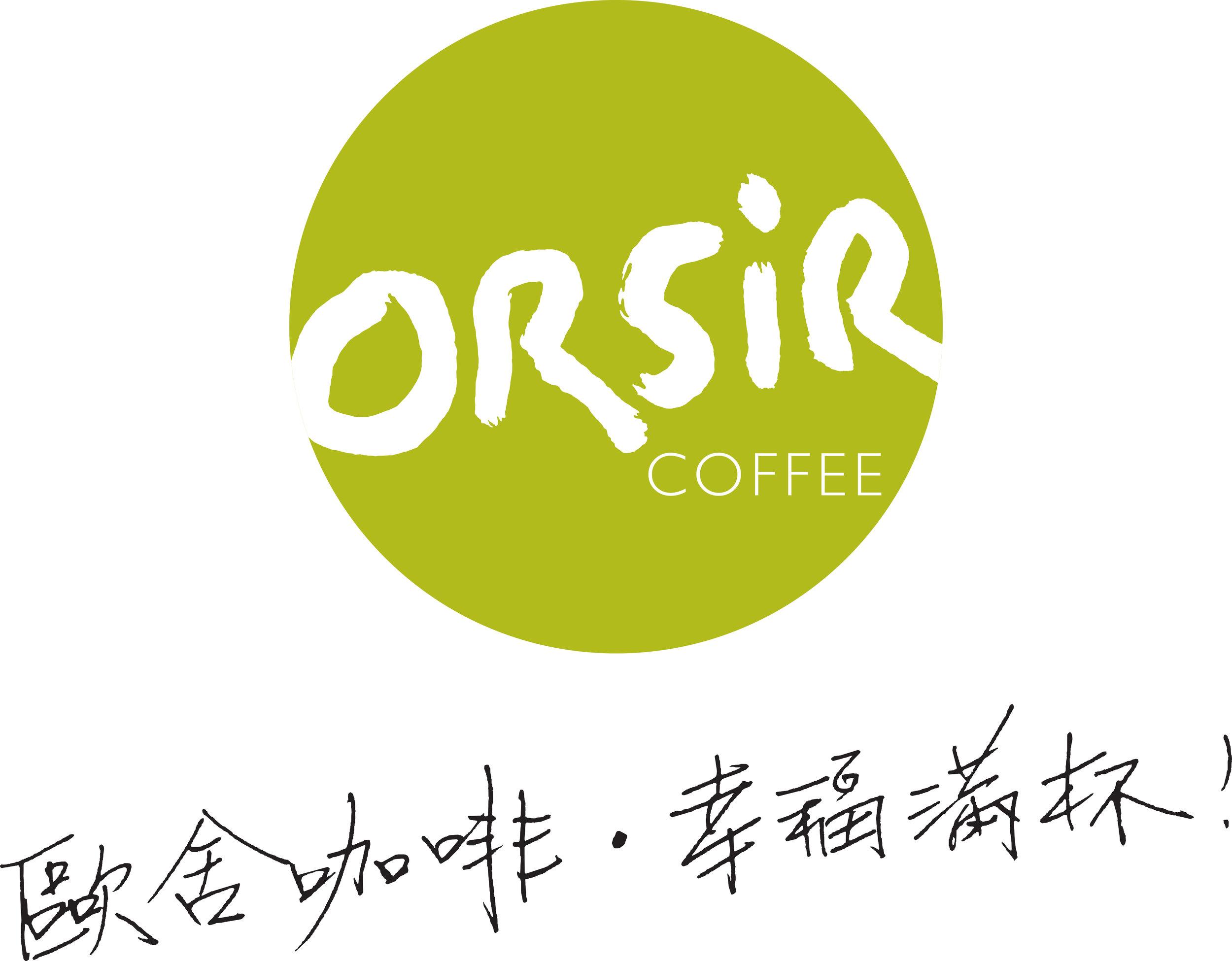 OSIR.jpg
