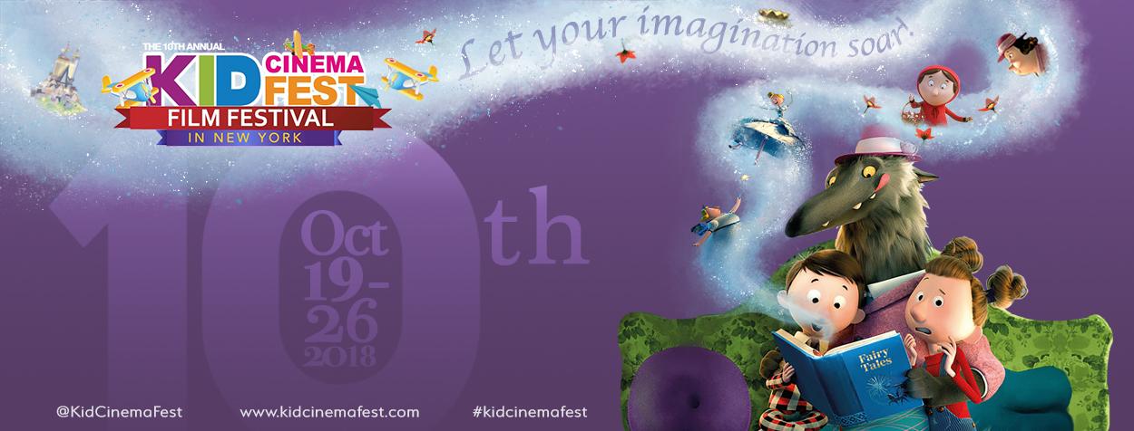 Kids CinemaFest_Banner_V5.jpg