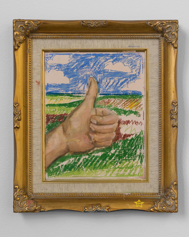 Good Painting #1, 2018