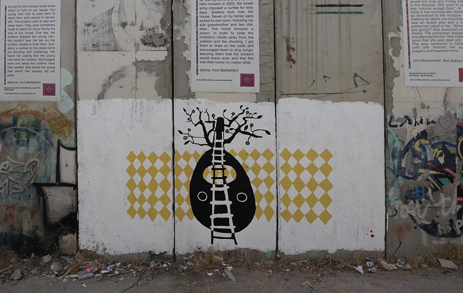 Bethlehem, Palestine (2015)
