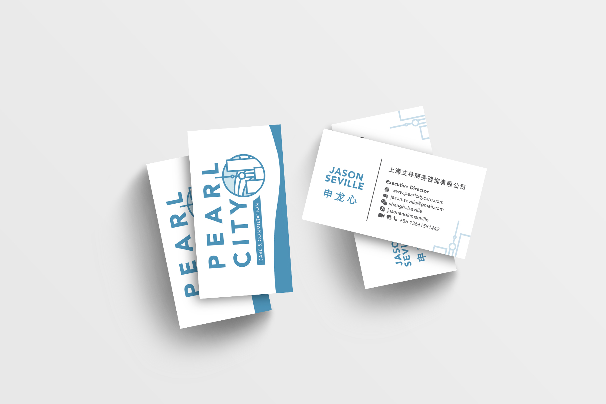 Pearl City Businesscard Mockup.jpg