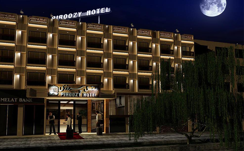 Piroozy Hotel Isfahan 1.png