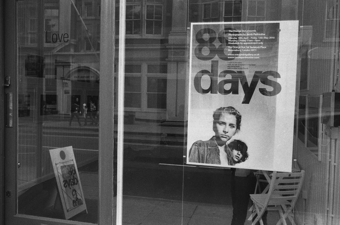 88 days_f.jpg