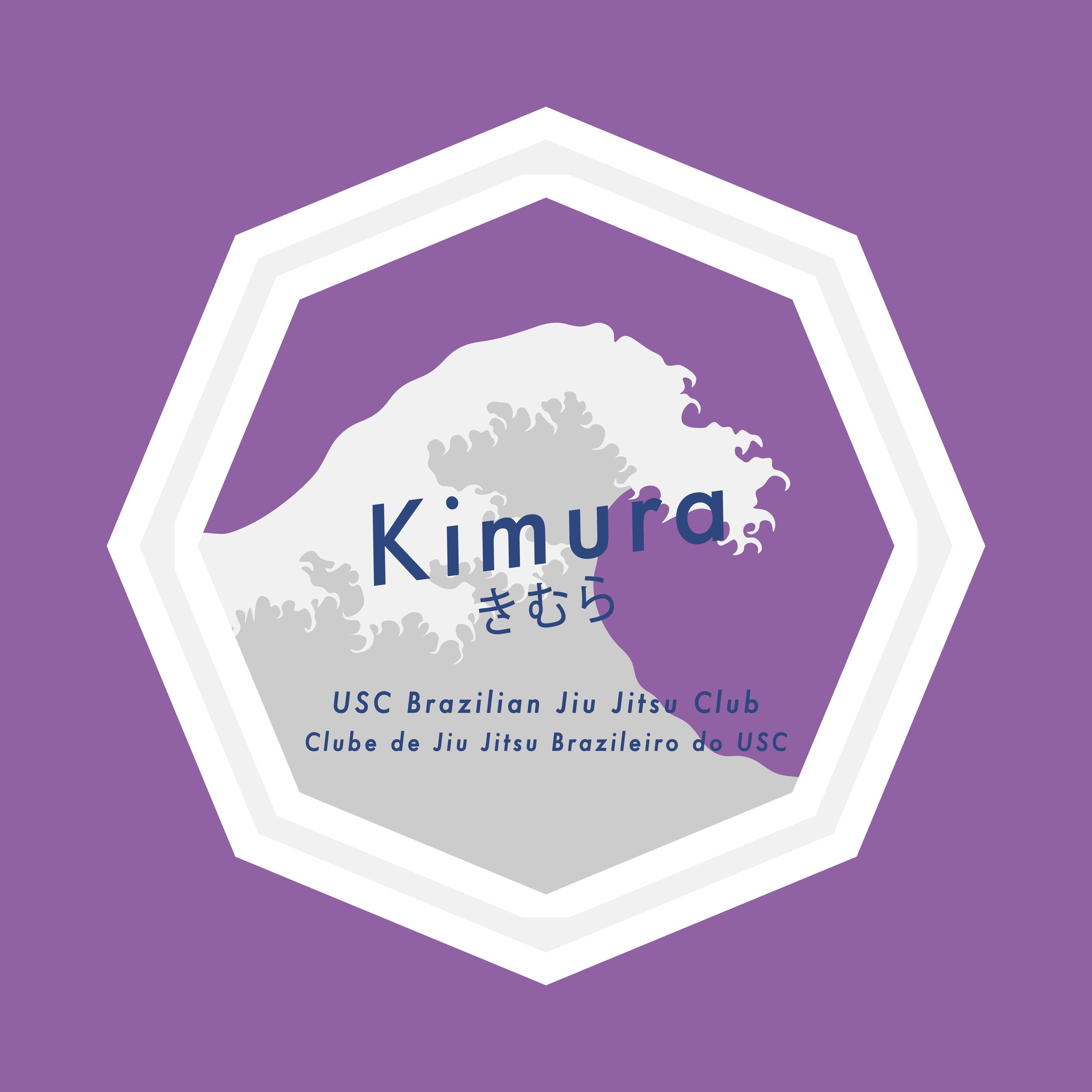 kimura   shirtback for usc brazilian jiu jitsu