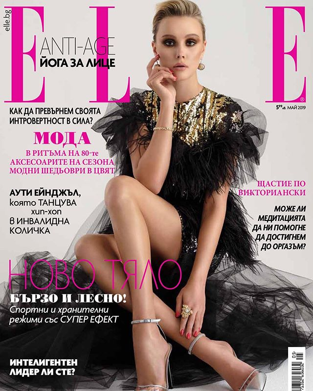 💕🖤💕 New #elle #cover for the May issue of @elle.bg featuring @ilonamodel wearing @gretaconstantine and @alevimilano shot by @giulianobekor with hair by @sascha_breuer beauty by @anthonymerante and fashion by @amylustyle. 🎀 - - - #style #fashioneditorial #ellebulgaria #ellemagazine #gretaconstantine #amylustyle #grace #classic