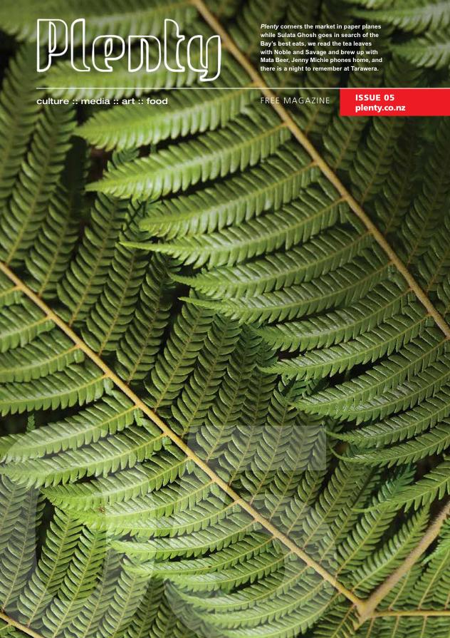 Issue 05 - November 2016