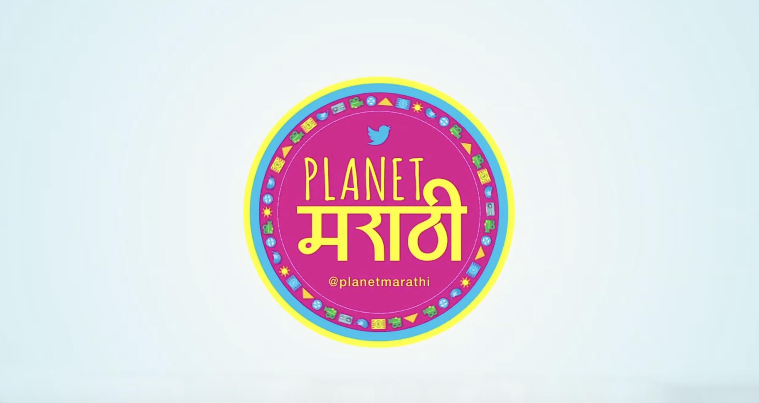 Twitter India :Planet Marathi with Raju Parulekar
