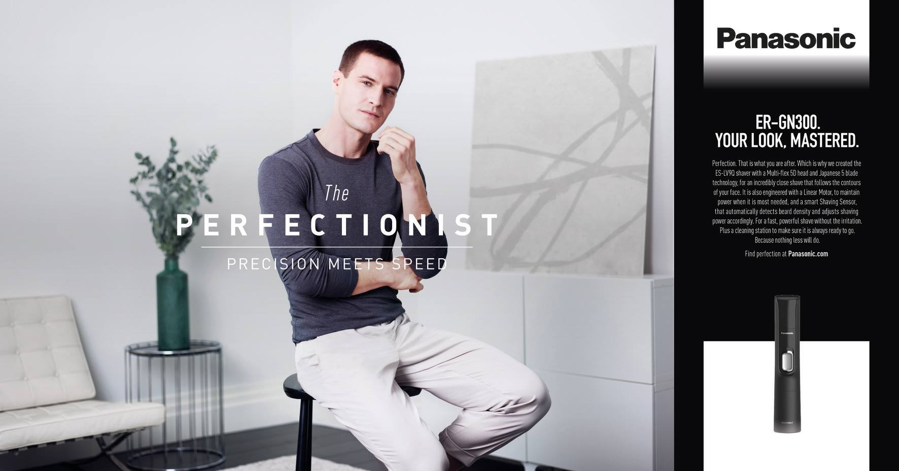 panasonic-campaign-perfectionist.jpg