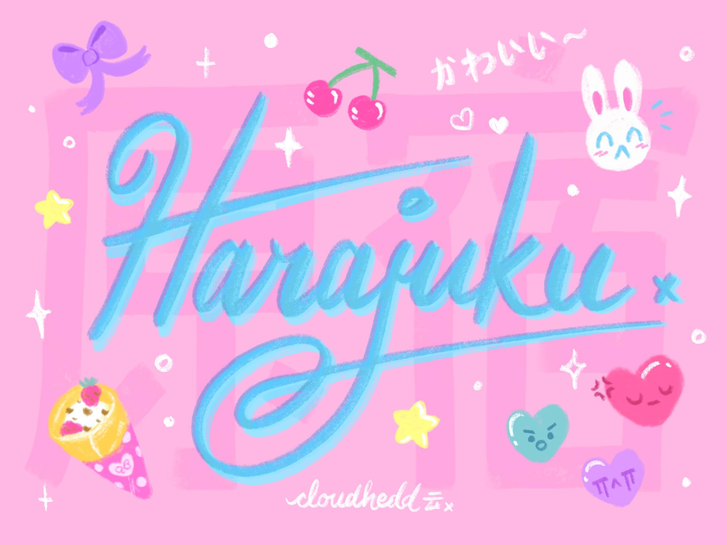 Harajuku Lettering.jpg