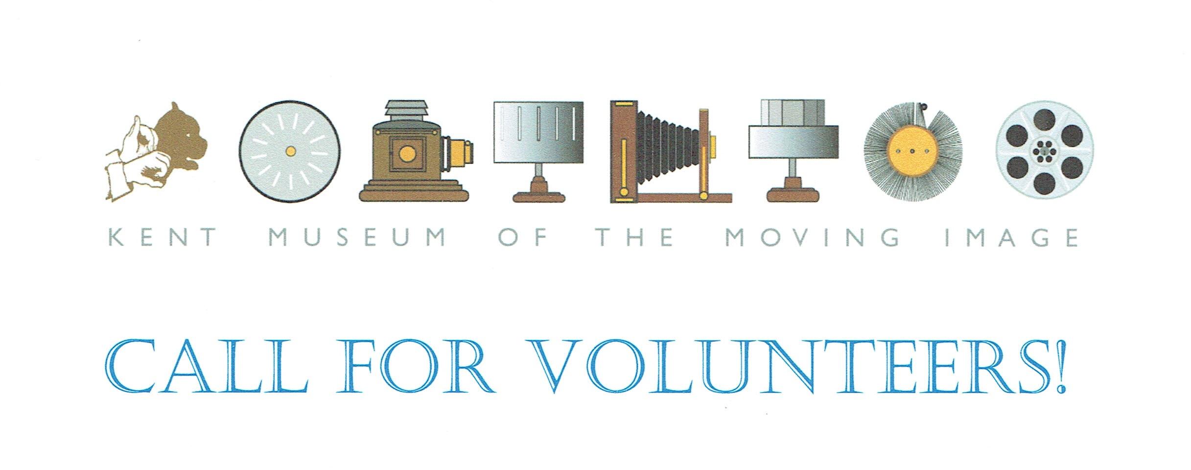 Call_for_Volunteers_2019.jpg