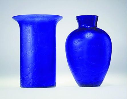 Gletscher Vase