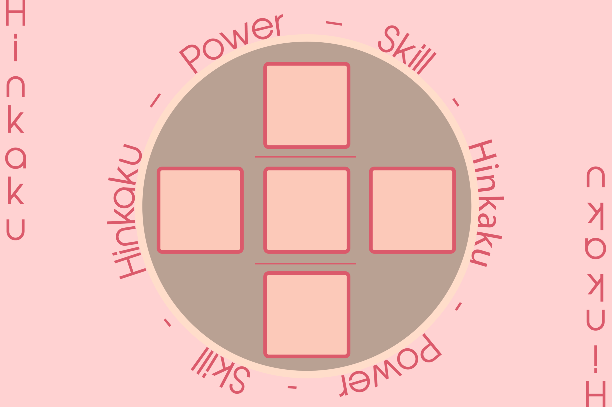 sumo_game_board_final.png