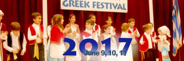 Greek-Festival-1-600x200.jpg