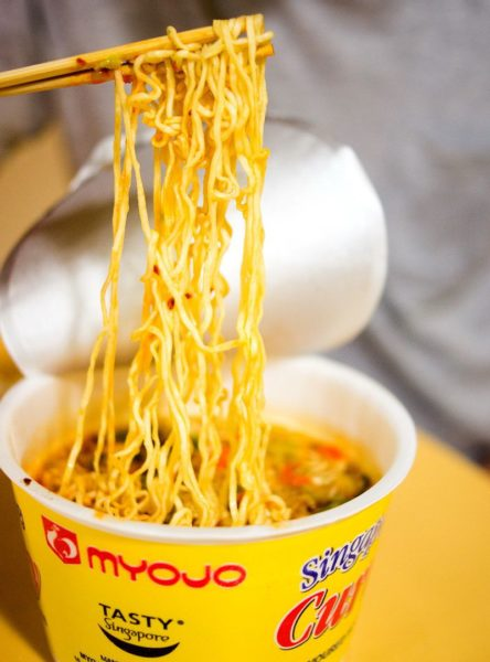 Singapore_Curry_Flavoured_Noodles_-Mar._2011_a1-444x600.jpg