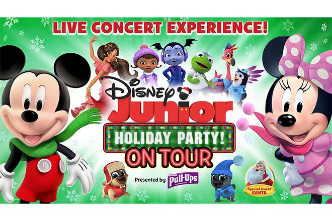 DisneyJuniorHolidayPartyonTour.jpg