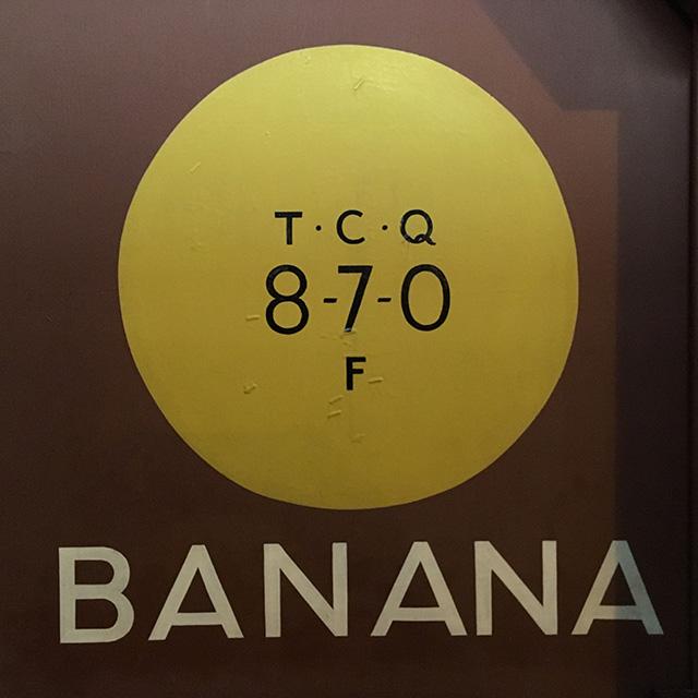 Olmoost banana.jpg