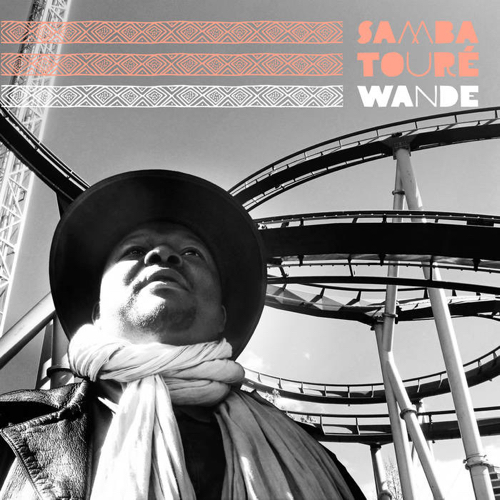 wande+(1).jpg