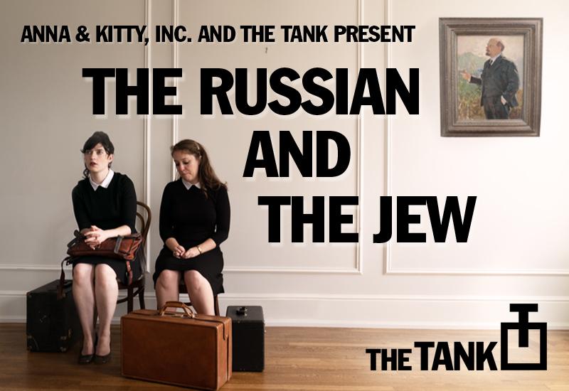 Tank_RussianJew_Site.jpg