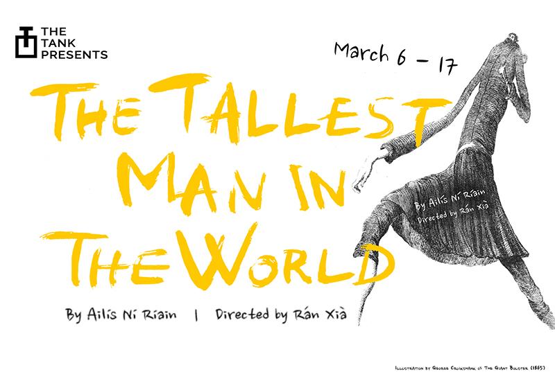 Tallest-Man-web-cover.jpg