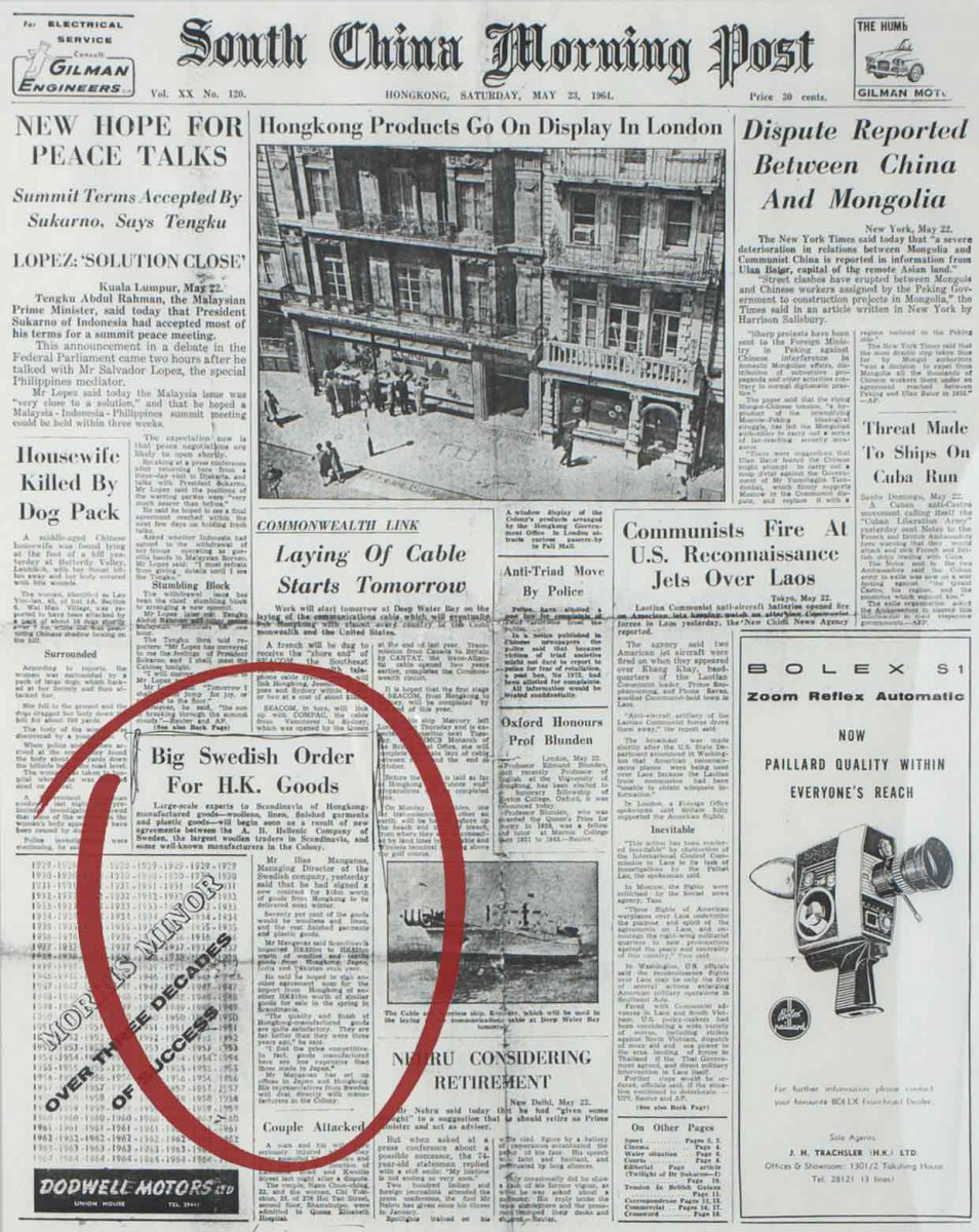 Hellenic Groups first order in Hong Kong, China. (South China Morning Post. May 23, 1964)