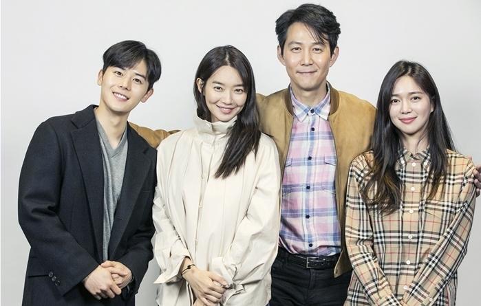 Aide_(Korean_Drama)-SR.jpg