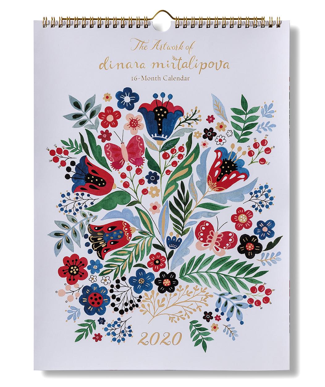 High_Note_Dinara_Mirtalipova_Wall_Calendar1.jpg