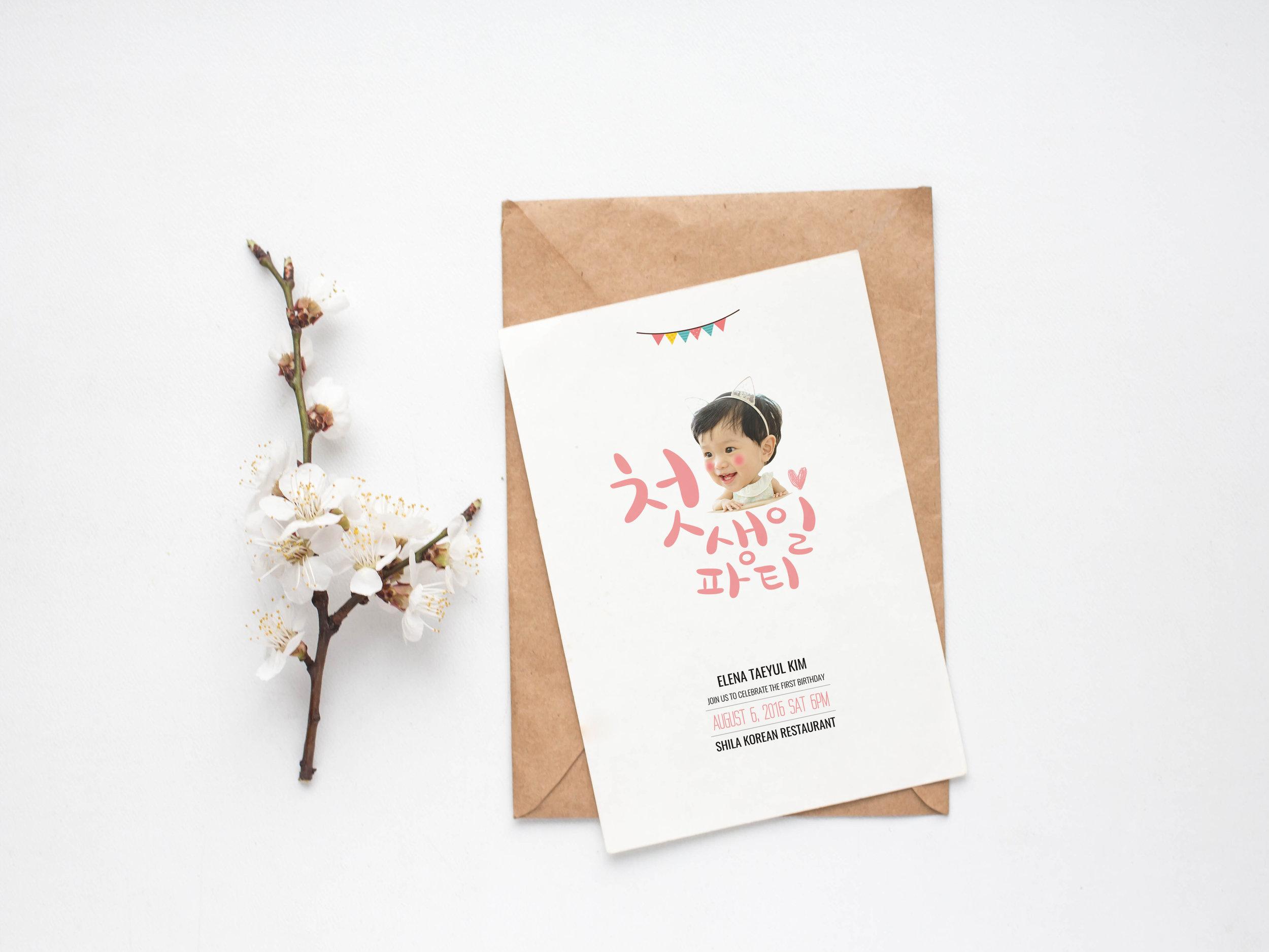 Free-Minimalistic-Invitation-Mockup-PSD-2018.jpg