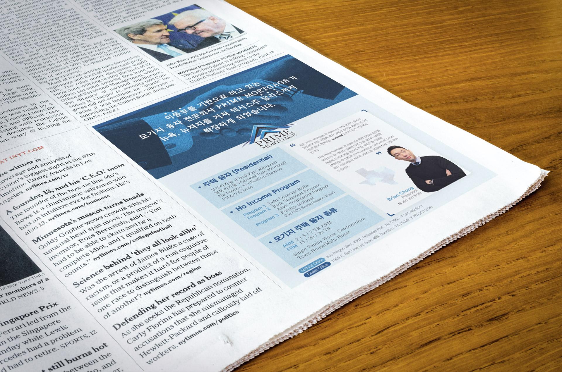 graphaddikt-com-free-newspaper-advert-mock-up-72-dpi.jpg