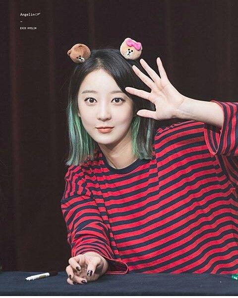 Hyerin - 혜린