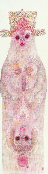 Guo Fengyi,   Untitled , n.d.
